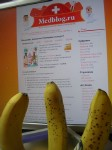 Бананы торчат от Medblog.ru